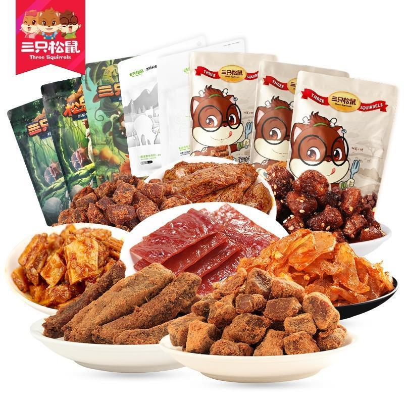 Three squirrel meat dried meats big gift bag meat dry snacks combined with a box of whole boxes of mixed beef jerky pork