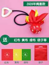 2020 new middle-aged and elderly fitness ball dump ball Teddy card non-polar fitness ball tai chi rope set silicone one-handed ball