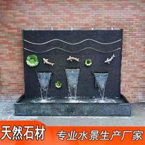 石材室外水幕墙流水屏风别墅花园庭院喷泉景观装饰公司招财摆件