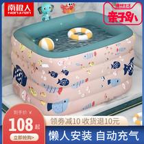 Baby swimming pool Childrens paddling pool Newborn baby thickened household swimming bucket Folding inflatable swimming bath
