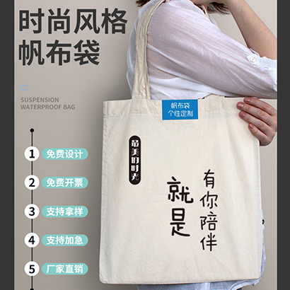 Canvas bag customized hand-held cotton bag customized canvas bag environmental protection shopping bag band opening storage bag female logo