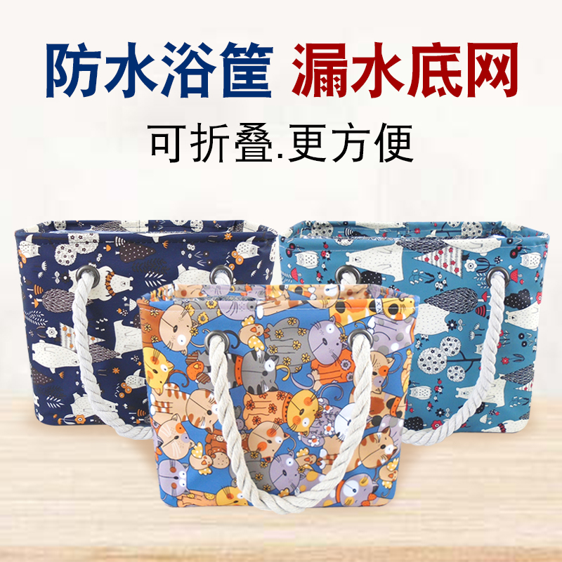 Bath box basket bath basket men and women high-grade large-capacity foldable bath bag wash bag portable exquisite