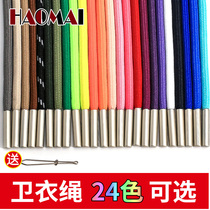 Wei clothing belt draw rope hat round rope sweatpants waist color draw rope mens and womens clothing personality hat rope decoration