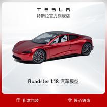 Tesla Tesla collection ornaments car model toy car simulation Roadster 1:18