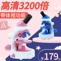 Optical microscope childrens science professional biological experiment 10000 times 3200 times home primary school students kindergarten mobile phone to see bacteria birthday gift puzzle science toy set portable
