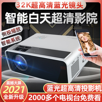 Projector Home bedroom wifi wireless can be connected to the mobile phone All-in-one machine during the day Ultra HD 4K intelligent small portable 3D home theater Mini dormitory student wall office screen TV