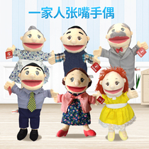 Cool peach love a family open mouth hand puppet new kindergarten show mom and dad belly story-telling hand puppet.