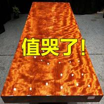 Bahua clearance solid wood large board tea table New Chinese tea table Zen Kung Fu tea table Log office tea table