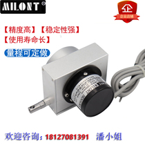 Milante MPS WPS pull line Pull rope displacement sensor Pull line encoder Pull rope ruler High precision