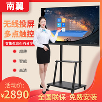 Teaching all-in-one touch screen Multimedia electronic intelligent whiteboard Conference flat panel tv Kindergarten wall-mounted childrens large screen classroom interactive teaching tablet 55 inch 65 inch 75 inch 86 inch 98