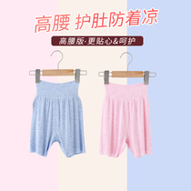 Baby pants Summer thin Modell shorts Baby home pajamas High waist mens and womens childrens belly protection large size PP pants