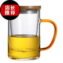 Glass tea cup heat-resistant transparent tea filter cup personal home thickened large capacity three pieces of tea k separate
