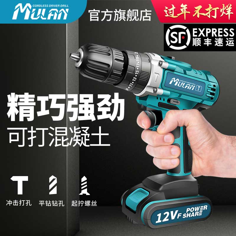 Germany brushless 48v lithium flashlight transfer drill high-power rechargeable impact pistol driller drill electric screwdriver