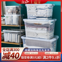The storage box full transparent plastic has a cover thickened toy storage box extra large clearance home clothes finishing box