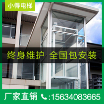 Home elevator Villa thickened two-story three-story hydraulic lift Duplex attic Indoor and outdoor barrier-free silent small