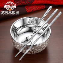 Su Garden Silver House Silver Bowl 999 Foot Silver Tableware Recognition Dry Red Snowflake Cooked Silver Bowl Chop Spoon Baby Three Piece Gift Box
