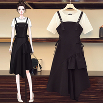 2021 summer new large size womens clothing fat sister fashion Western style thin age-reducing strap dress two-piece suit