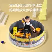 儿童决明子玩具沙池套装宝宝室内家用大颗粒玩沙子挖沙池沙滩沙漏