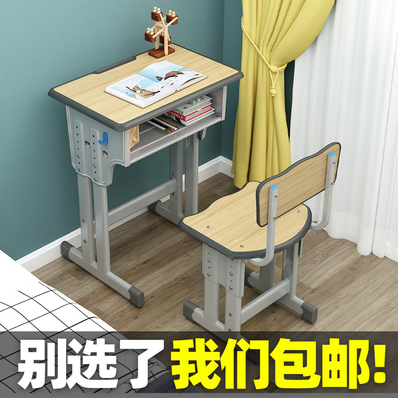 Primary and secondary school students desks and chairs school classroom desk training tutoring class desk children learning table savage baby