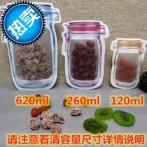 Home portable sealed Mason bottle self-sealed bag classified bag refrigerator containing bag fresh bag flower tea bag dried fruit 4 bags.