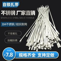 304 stainless steel cable tie 4 6*300 Self-locking cable tie Outdoor marine metal strong cable tie Strap strapping wire