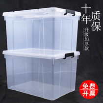 Plastic storage box transparent has cover storage box toys household clothes finishing box extra large plus thick storage box