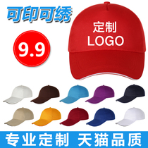 Advertising cap custom duck tongue hat custom volunteer red hat custom-made print logo embroidery