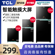 TCL disinfection cabinet home small vertical commercial kitchen mini high-temperature tableware high-capacity chopsticks cabinet