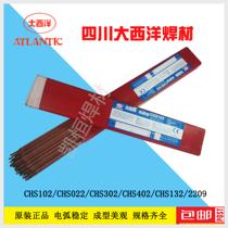 Atlantic stainless steel welding rod 304E2209A102022A402A132A302412
