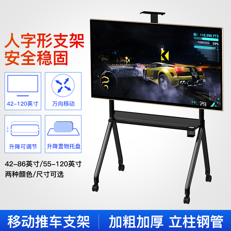 TV mobile cart stand floor-to-ceiling universal universal shelf Shivohong 86 inch all-in-one frame