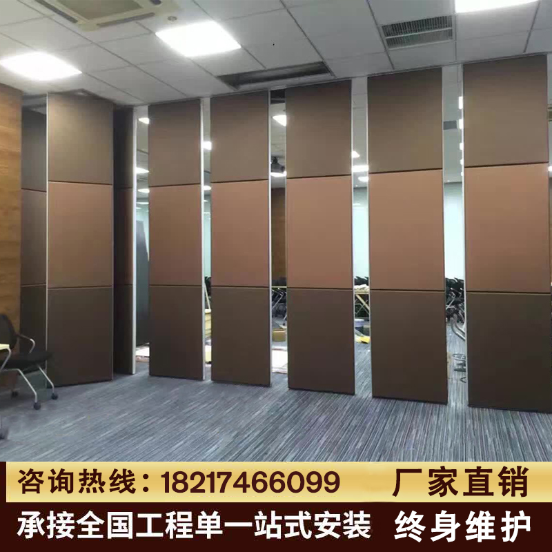 Activity partition hotel partition wall folding door can push and stretch the wall mobile screen office soundproof wall