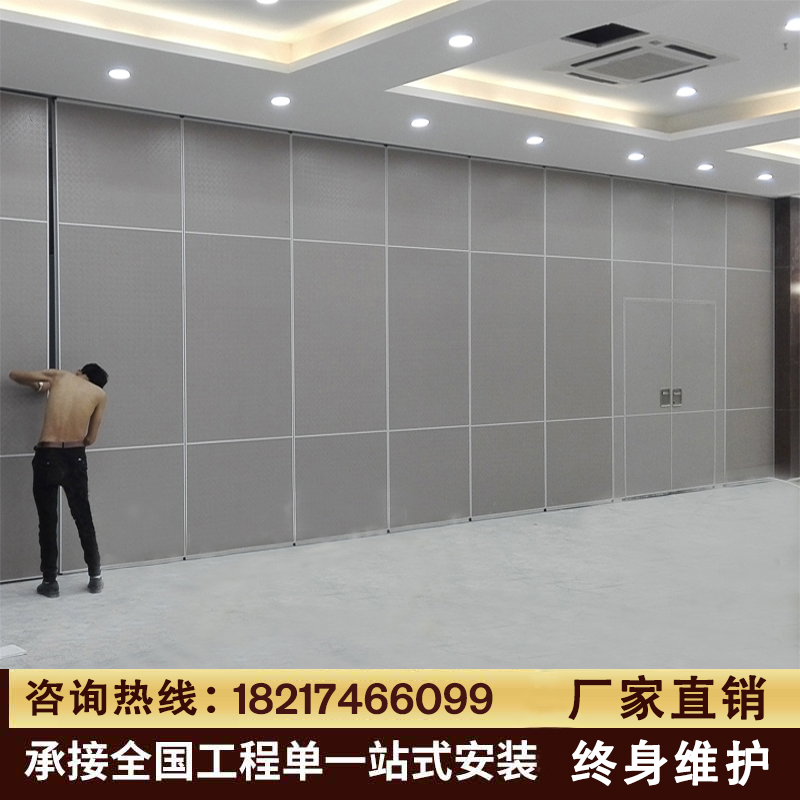 Hotel box mobile partition wall hotel activity high partition wall screen folding door office exhibition board partition wall