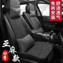 Car cushion four seasons GM small waist three-piece set linen breathable summer car network red seat cushion half-pack seat cover