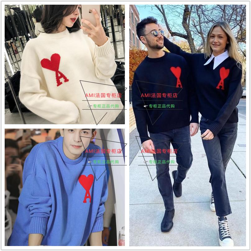 Alexandre Mattiussi Ami sweater knitted love round collar Xiao war Song Weilong men and women