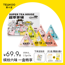 teakoo Super Extract tea shop Combination black tea Flower fruit tea Oolong tea bag tea bag tea peach tea