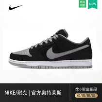 Shanghai Warehouse Spot ) Qingpu Outlets official website brand discount outlets end-of-year benefits B.