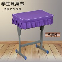 Primary and secondary school students tablecloth table cover desk set 40 x 60 custom single double school bao blue grade desk set