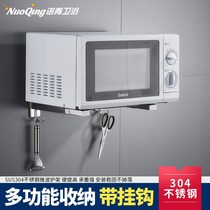 Thickened 304 stainless steel stacked microwave rack oven rack holder telescopic frame wall-mounted 託 rack