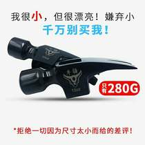 The new model sells a cow hammer beautiful enough to buy back when the paper with the bag pulp to play right-angled 鎚 son
