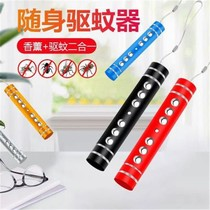 Mosquito repellent with mosquito repellent outdoor simple mosquito incense safety environmental protection mosquito repellent mosquito repellent bracelet