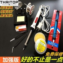 Electric soldering iron set pen electric Electric Electric Iron I