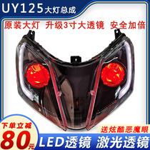 uy125 Motorcycle headlight assembly suitable for retrofitting sea 5LED bi-light lens xenon lamp Angel day light
