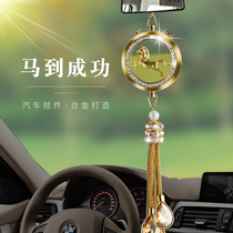 Car pendant safe journey deer high grade horse to success goddess style web celebrity pendant rearview mirror hanging decoration