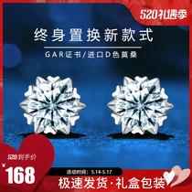 Chang Xin diamond stud earrings women sterling silver Mo Sang stone earrings jewelry six claw stud new pop birthday gift to girlfriend