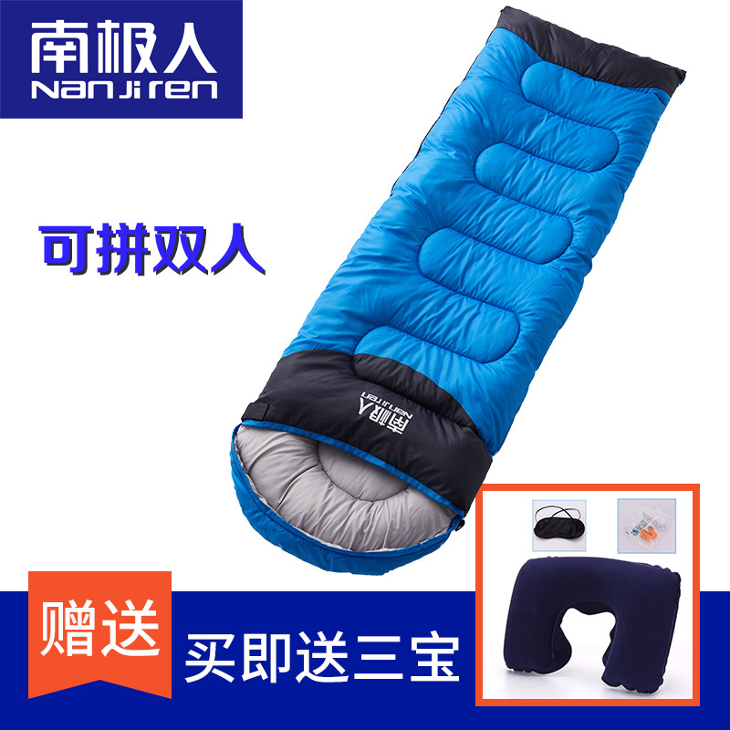Antarctic sleeping bag male outdoor camping office lunch break thin cold spring summer autumn and winter four seasons common