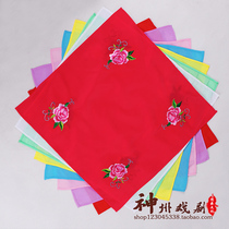 Drama drama embroidered handkerchief embroidered handkerchief Yue Opera maid lady handkerchief
