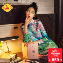Spring and autumn printing of dense fans and daily improvement of cheongsam skirts