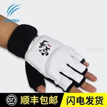 Isami the same boxer thickening extremely true Karate gloves actual combat boxer Taekwondo boxer Competition