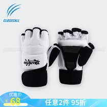 Extremely true will boxer Karate glove hand-in-the-boxer dew finger half-finger pole attack Child protective gear adult
