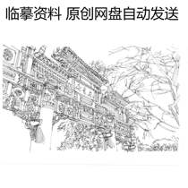 Generation of painting sketch landscape sketch landscape landscape sketch sketch material sketch photo